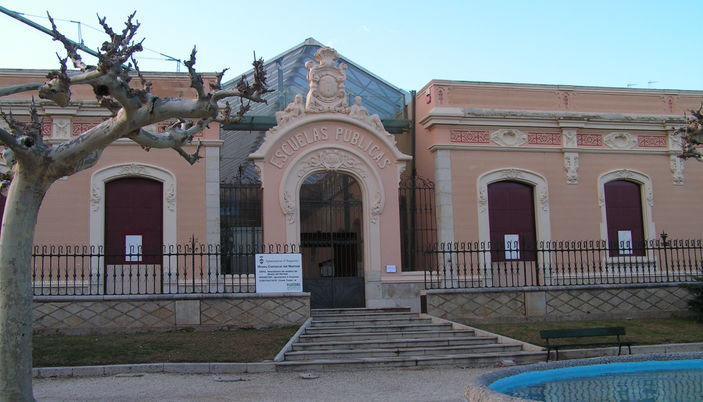 Museu Montsia - Amposta