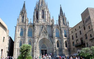 Catedral de la Santa Creu