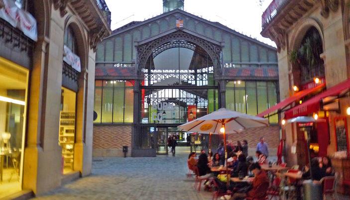 El born cc nombre de el born centre cultural en barcelona for Hoteles en el born de barcelona