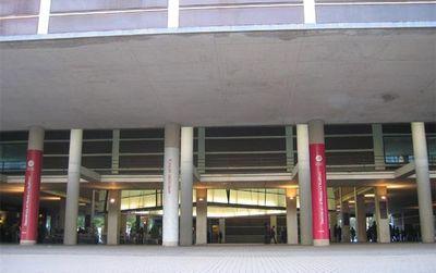 Museu de la Mùsica