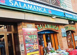 Salamanca - Barcelona