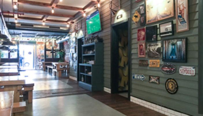 Coco Vail Beer Bar - Barcelona