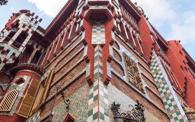 Billets  coupe-files Casa Vicens de Gaudí